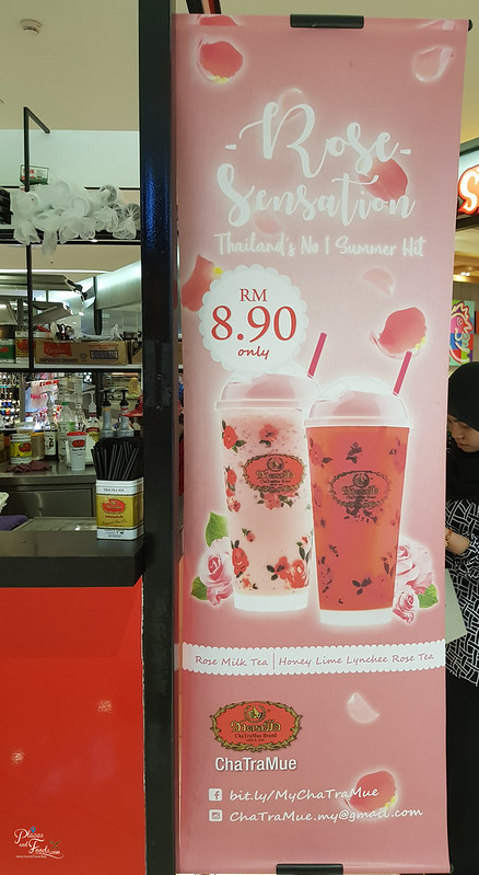 cha tra mue rose milk tea