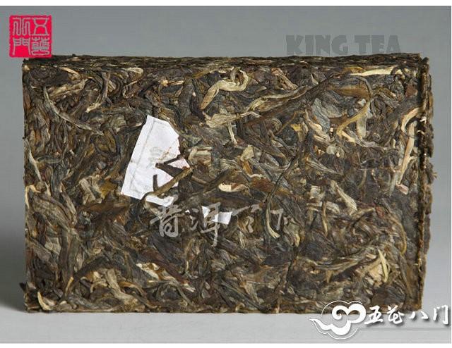 Free Shipping 2012 ChenSheng Zhuan Brick Silver Ban Zhang 250g YunNan MengHai Organic Pu'er Raw Tea Sheng Cha Weight Loss Slim Beauty