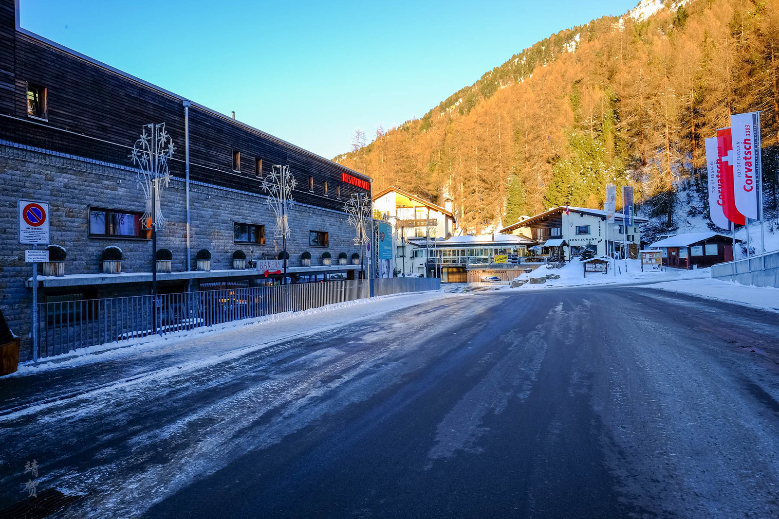 Outside Nira Alpina