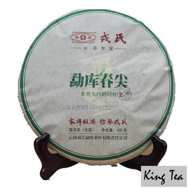 Free Shipping 2016 ShuangJiang MengKu RongShi Chun Jian Spring Bud Early Spring Bud Cake 400g YunNan Organic Puer Puerh Raw Tea Sheng Cha