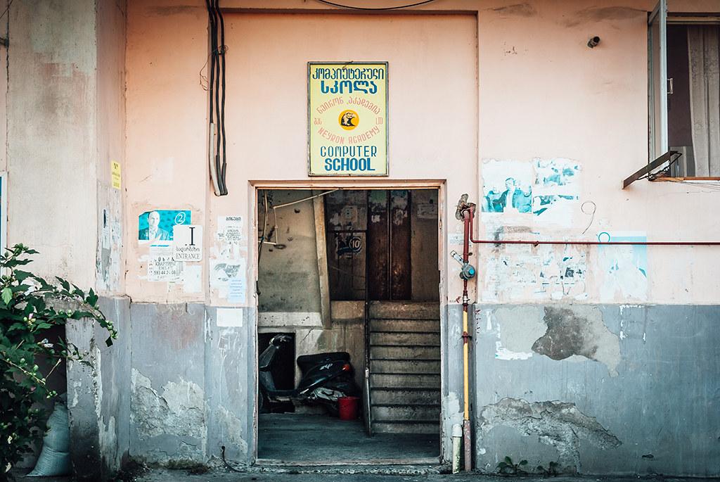 lenazhuk-otpusk-v-gruzii-batumi-14