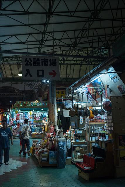 夜の牧志公設市場外。那覇 Naha, Okinawa, 09 Aug 2017 -00177
