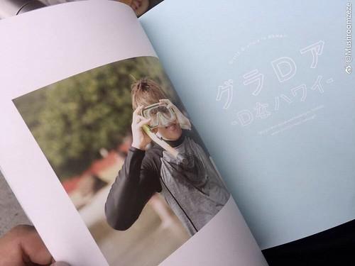 Daesung Photobook DnaShow Vol 1 - 2017 (17)
