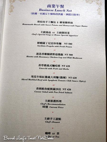 wine-derful-restaurant (5)