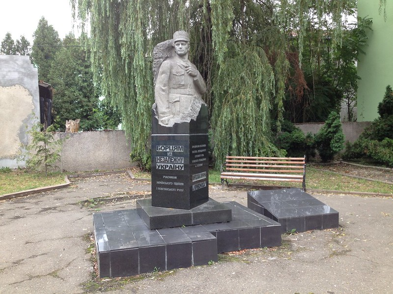 Борцям за незалежну Україну