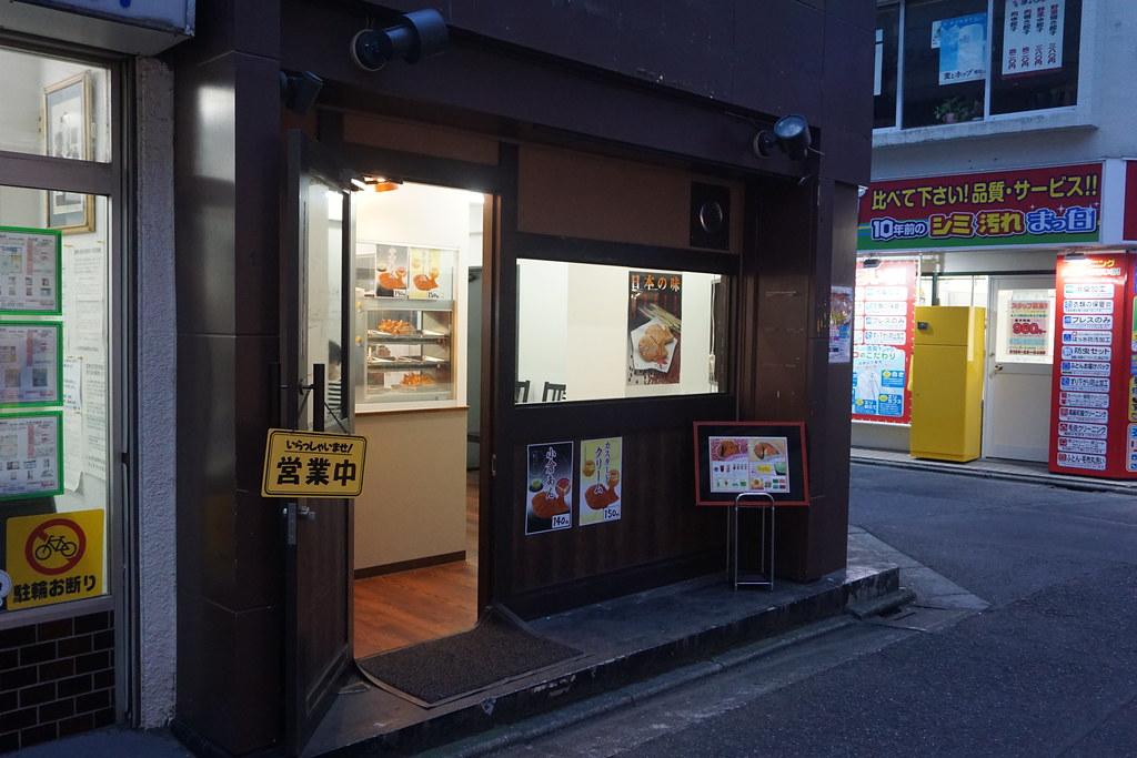 たいやきや(桜台)