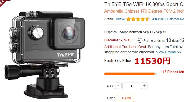 中華GoPro thieye t5e