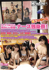HUNTA-337 Super Lucky! !When Opening The Curtain, The Opposite Room Is A Nurse Single Dorm!A Room Opposite To Where The Virgin Moved For College To Go To University Looks A Lot Through The Window At The Single Dormitory Of Libido Nurse Who Sexually Collected Sexual Desire! !Women's Associations And Clothes And Masturbation And Lesbian Are Unlimited As Well! !Moreover,