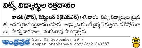 2017-09-03_Andhra Prabha-1