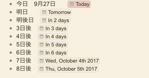 スクリーンショット 2017-09-27 9.08.42