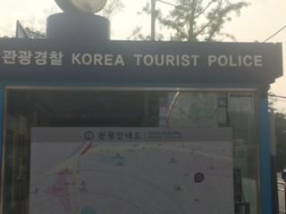 Itaewon Cultural District 2