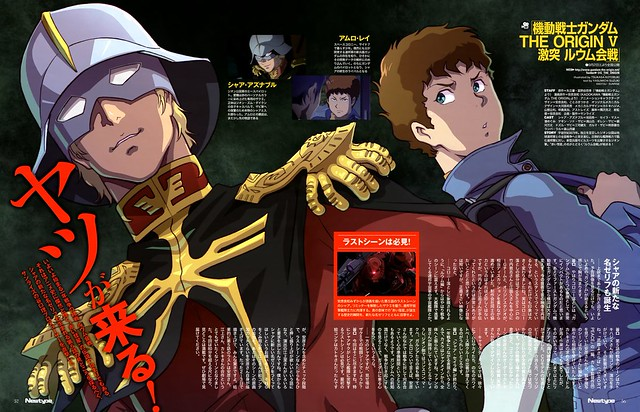 Gundam the Origin Eps 5's 11 Minutes Streamed