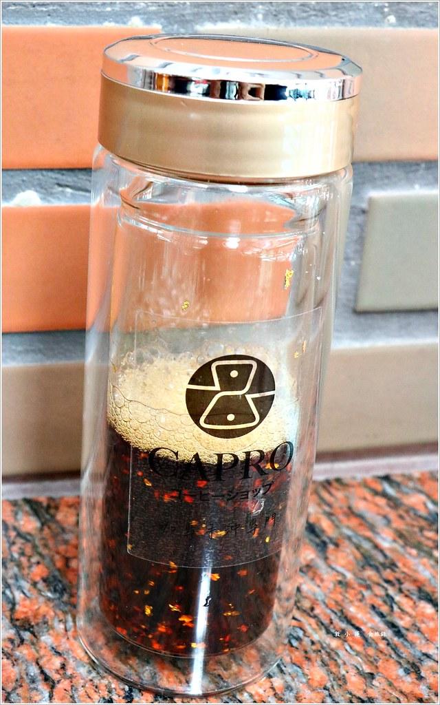 咖專手沖咖啡 (1)