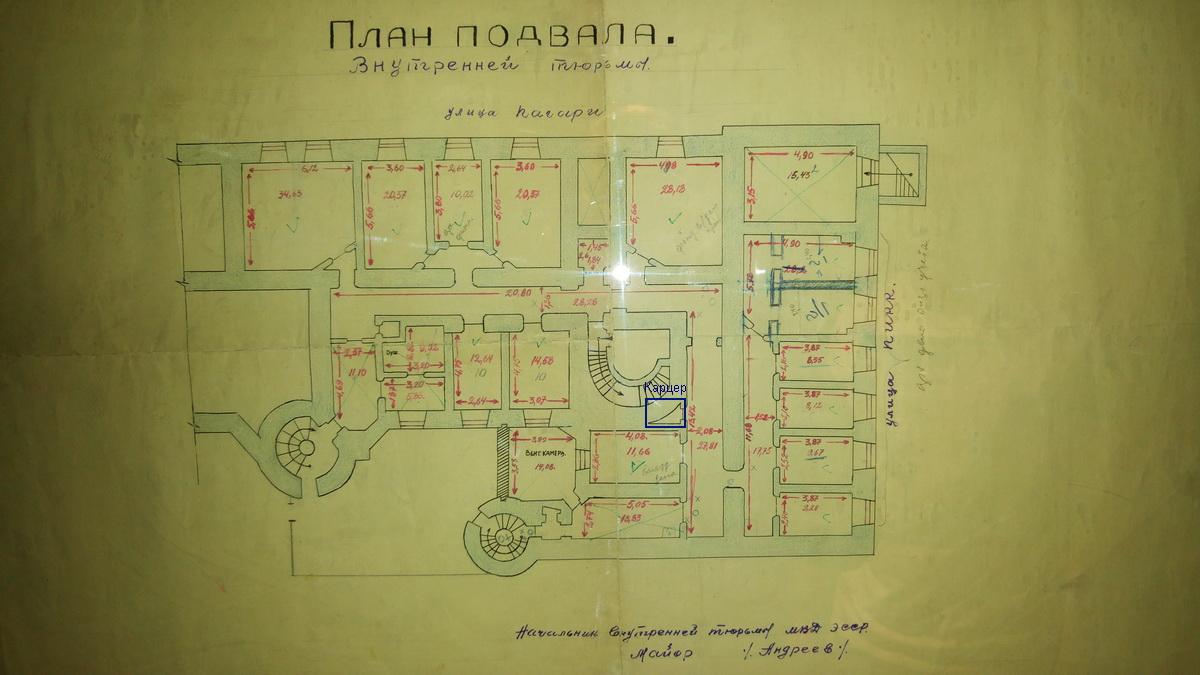 KGB_Prison_Cells_12_LJ