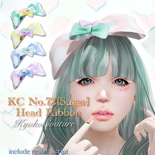 KC No.72[Sugar]Ad