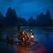 Guilin with Aurora HDR 2018 by Stuck in Customs
