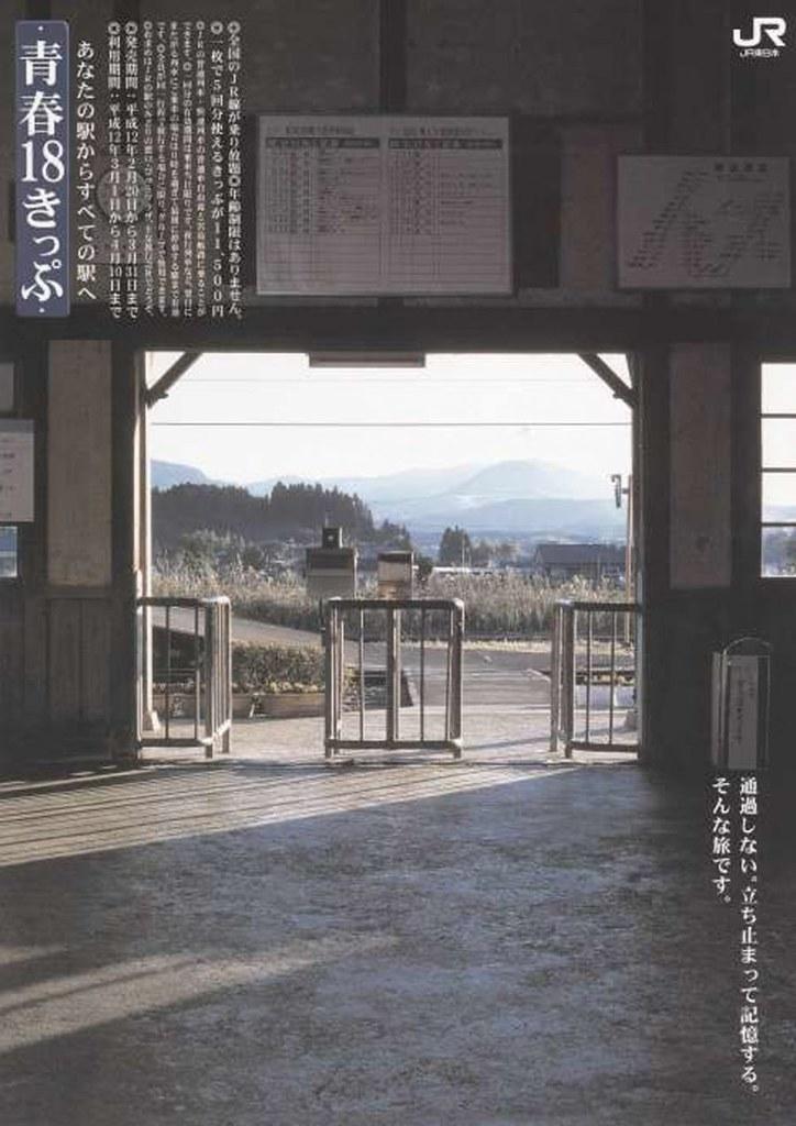 18-200001春-6-1-900x1273