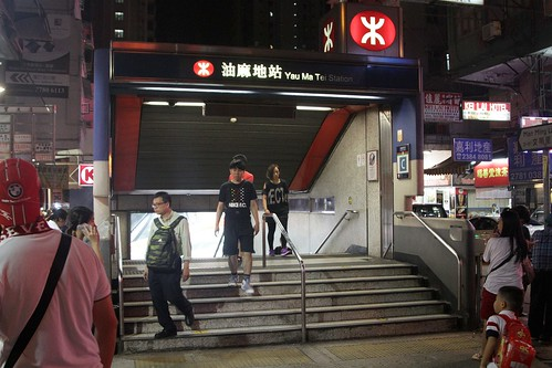 Exit 'C' at Yau Ma Tei station