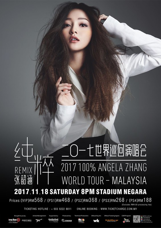 Angela Zhang 100% World Tour 2017 - Malaysia_Poster_11November2017