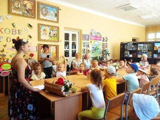 бібліогостини 09.08.17 О. Грибоєдова