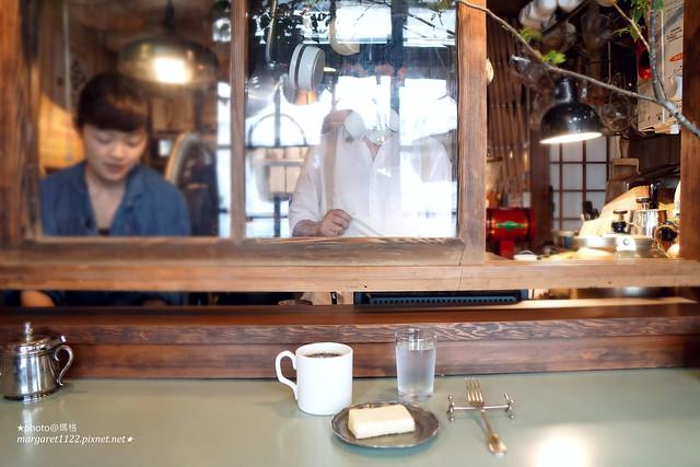 京都咖啡 Wife Husband