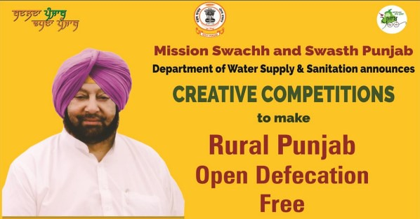 DWSS MIssion Swachh and Swasth Punjab Creative Competitions 2017
