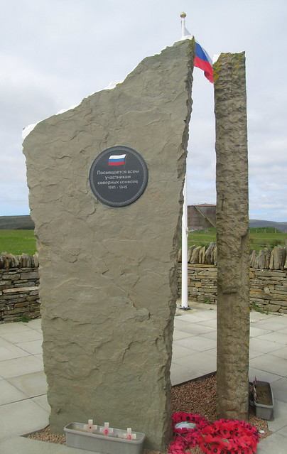 Arctic Convoy Memorial, Russian Inscription and Flag