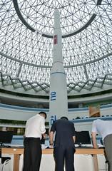 DPRK Roket model
