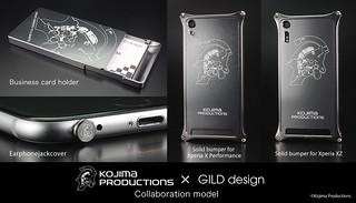 【KOJIMA PRODUCTIONS x GILD design】 聯名商品  小島製作形象角色「Ludens(ルーデンス )」名片盒 / 耳機塞 / 手機殼