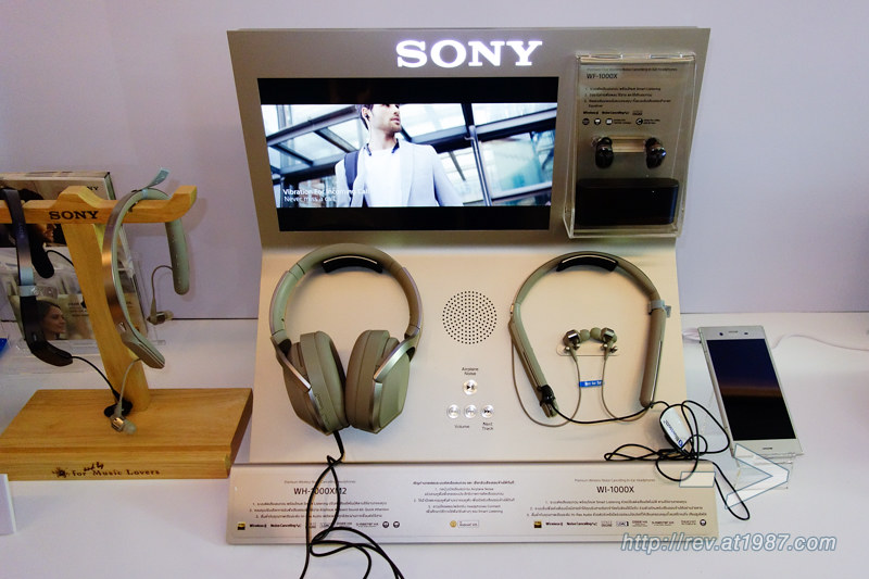 Sony 1000X Series Headphones Hands-on