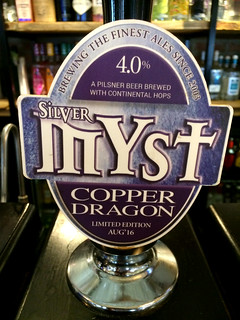 Copper Dragon, Silver Myst, England