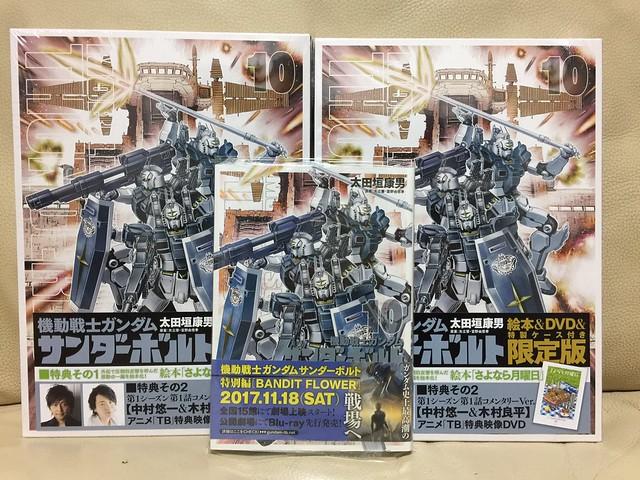 Gundam Thunderbolt 10