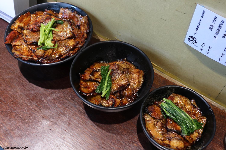 五花丼飯6