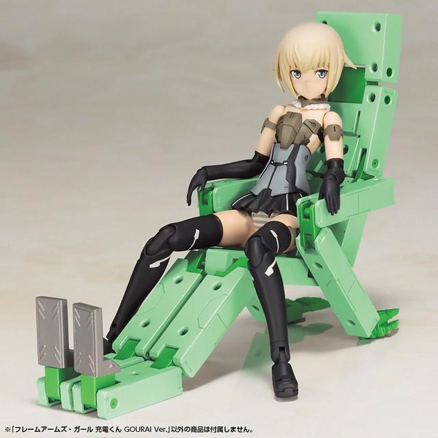 轟雷支援機配色登場!《Frame Arms Girl 骨裝機娘》 充電君 轟雷ver.(充電くん GOURAI Ver.)