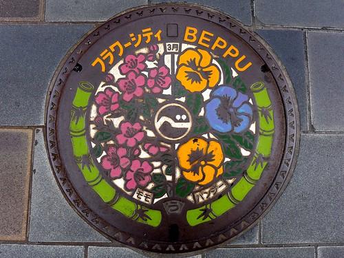 Beppu Oita, manhole cover 3 (大分県別府市のマンホール3)