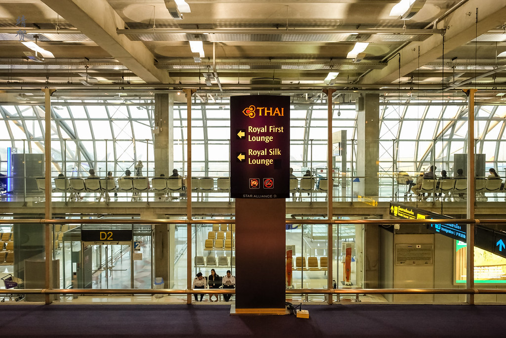 Signs at the terminal to the lounge