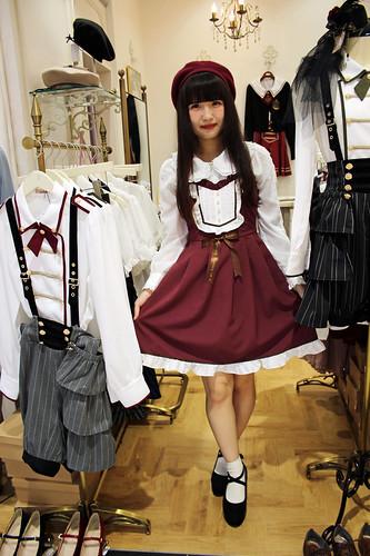 Amavel shopgirl