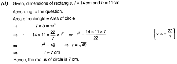 ncert-exemplar-problems-class-7-maths-perimeter-and-area-6s