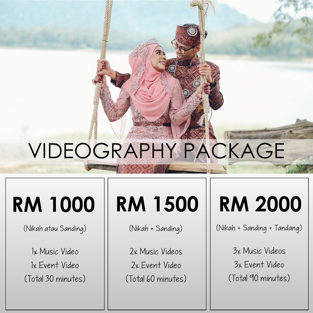 20170919 Video Price