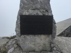 Photo of plaque № 43845