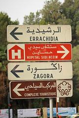 Morocco:  Ouarzazate