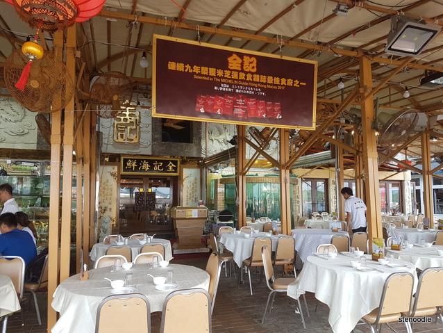Sai Kung Chuen Kee Seafood Restaurant storefront