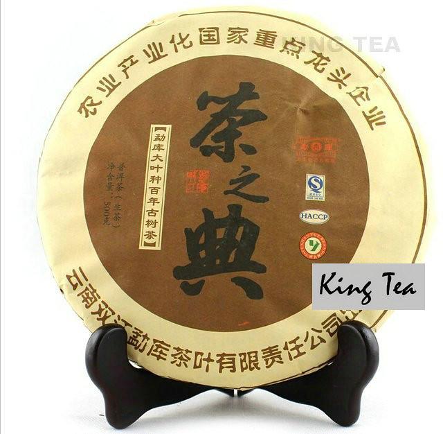 Free Shipping 2010 ShuangJiang MENGKU CHA ZHI DIAN Beeng Cake 500g China YunNan MengHai Chinese Puer Puerh Raw Tea Sheng Cha