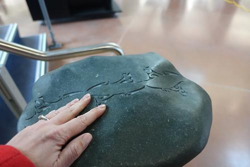 Touchstone - Matuku Takotako: Sumner Centre