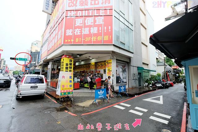 SWAG拾瓦-台中美食小吃 (2)