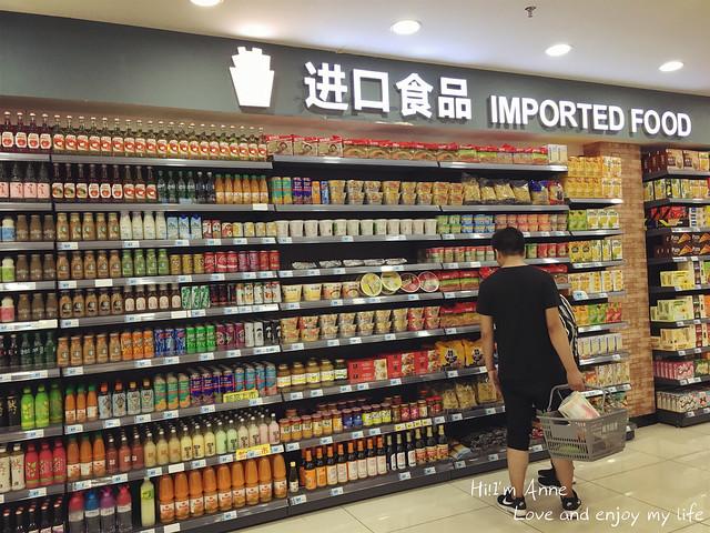 城市超市 (5)