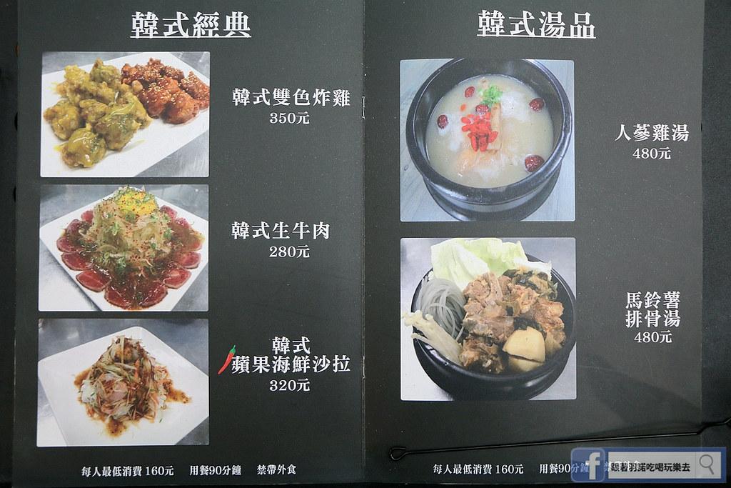 Hololook 韓式料理12