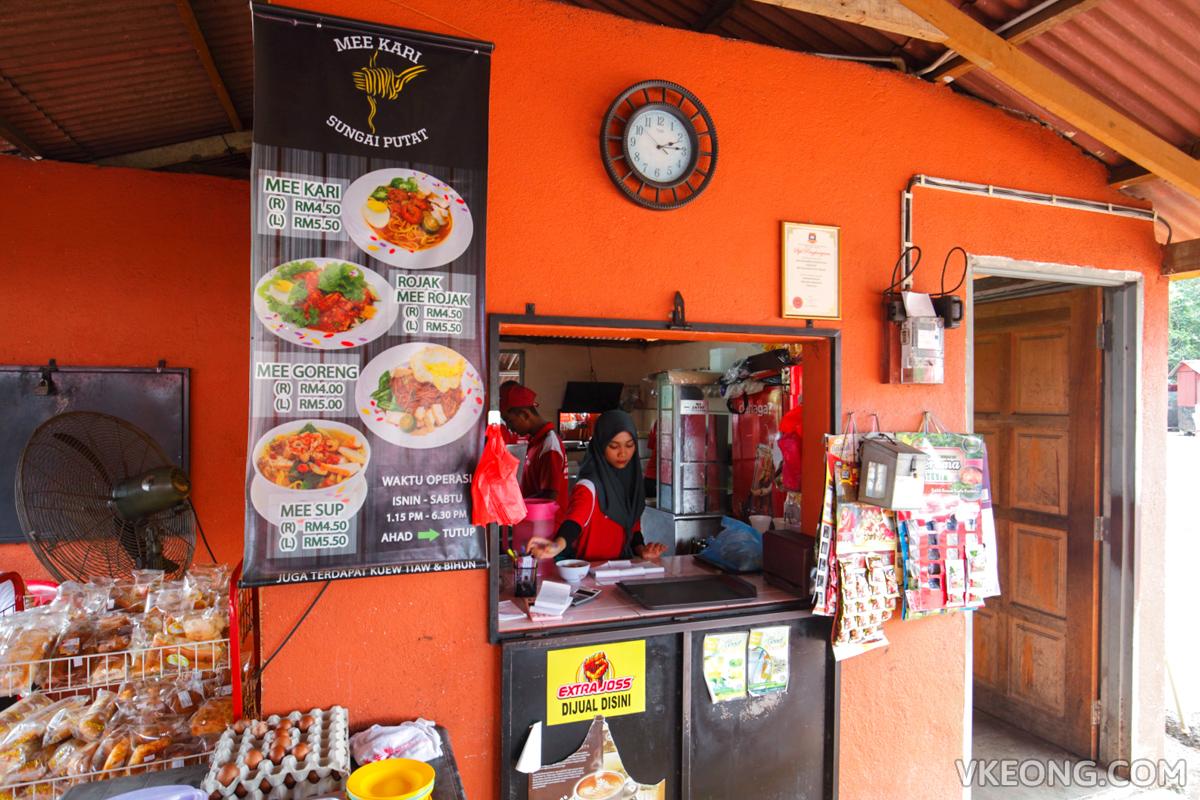 Mee Kari Sungai Putat Restaurant Melaka