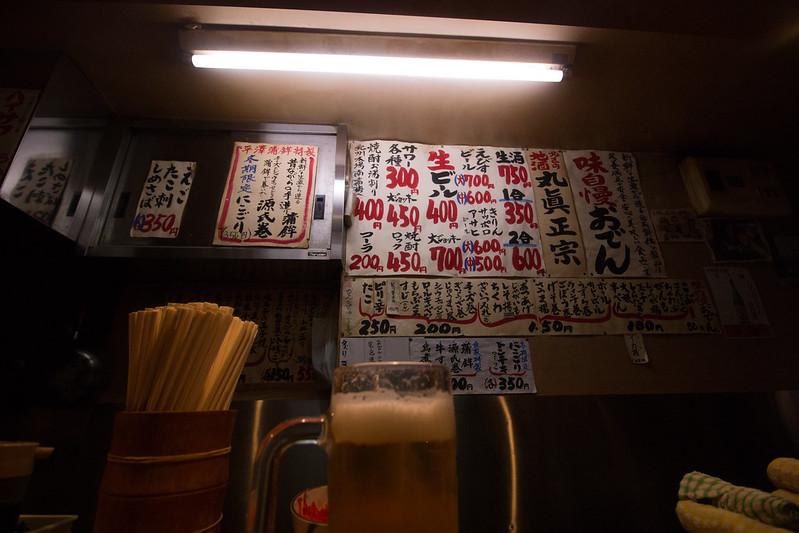 20170109-10社巡り_No1-0027.jpg
