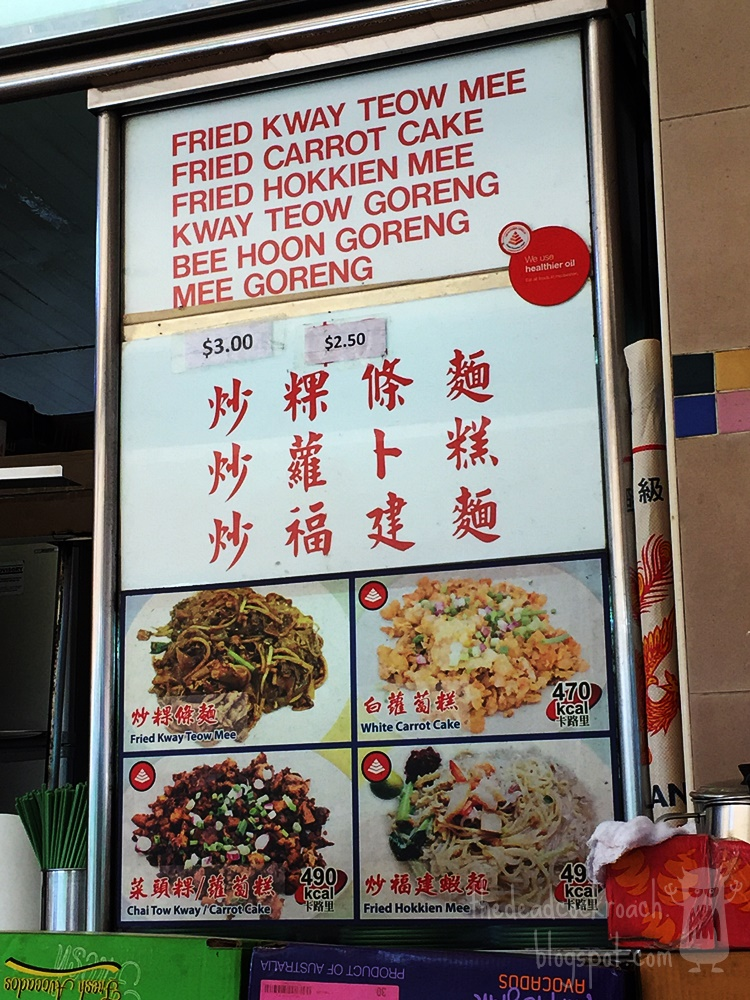 food, food review, review, seah im food centre, singapore,fried kuay teaw mee, 炒粿條面, 福建炒面, fried hokkien mee